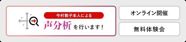 参加費用1,000円